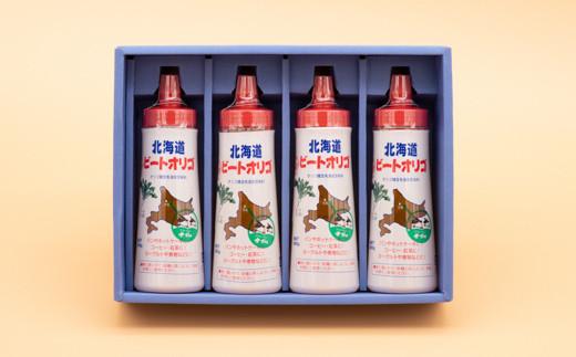 ビートオリゴ糖 【300g×4本】