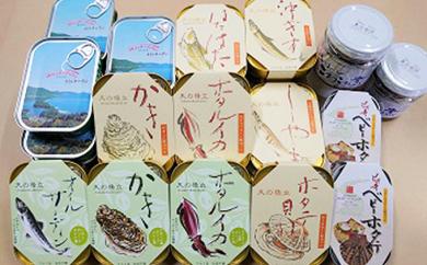 [№5716-0217]竹中罐詰 オイルサーディン、牡蠣燻製油づけ、オリーブオイル漬など缶詰・佃煮セット(30点)