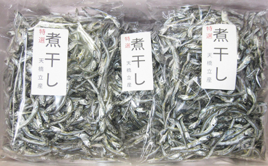 京都府産 特選 じゃこ煮干し 220g × 5袋 [№5716-0214]