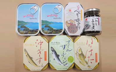 竹中罐詰 オイルサーディンなど缶詰・佃煮セット(7点) [№5716-0215]