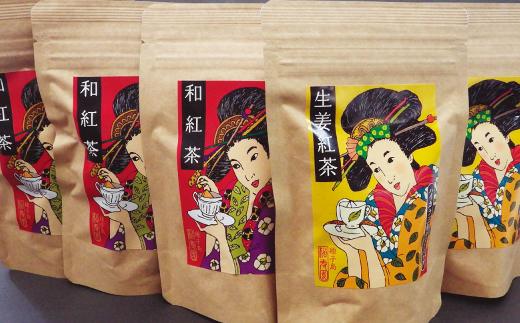 【浮世絵柄】が楽しいティーバッグのセットです♪ 和紅茶は渋みが少なくやさしく甘い味!生姜紅茶は体が芯から温まりますよ!