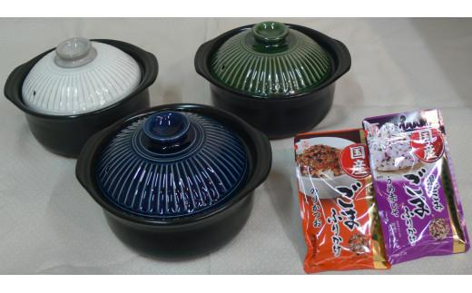 ごはん鍋3合炊セット 瑠璃(青)