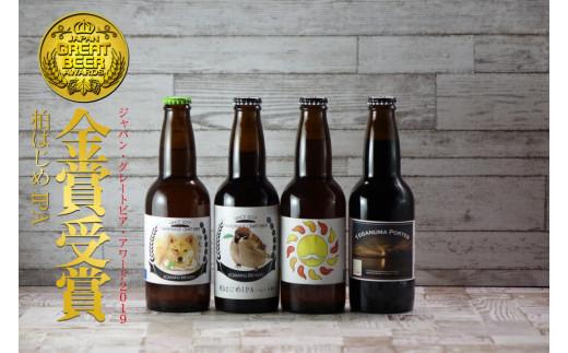 ふるさと 納税 地ビール ランキング