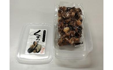 香川県産原料使用 熟成黒にんにく「讃岐の贈りもの くろにん」約900g