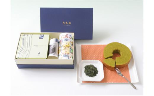 A022.抹茶バウムクーヘンと上煎茶の詰め合わせ