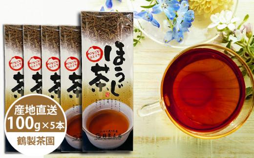 八女ほうじ茶お徳用(100g×5袋セット)(八女の鶴製茶園)