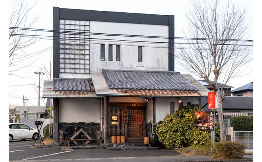 専門店の味と、家族で行けるアットホームさを兼ね備えた居酒屋「香餌莉屋(かじりや)」