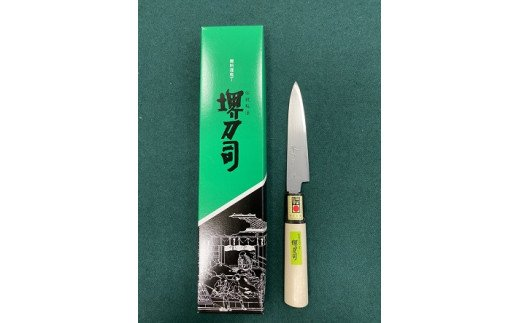 創業215年堺刀司 和庖丁ペティナイフ120mm