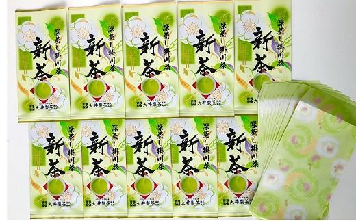 1015 「新茶」一番茶の掛川深蒸し新茶100g×10本セット!(※1・新茶受付)大井製茶