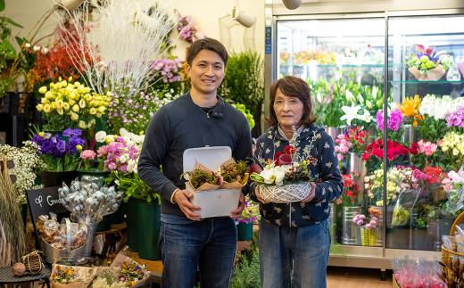 季節のお花 おまかせフラワーアレンジメント ヨーロピアンスタイル