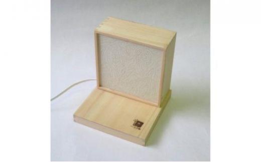 [№5221-0071]はんのう玉手箱 「テンテンランプ」 白色