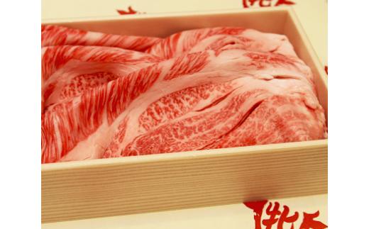 10-8 【冷凍】神戸ビーフ牝 上バラ(すき焼き・しゃぶしゃぶ用、360g)《川岸牧場》