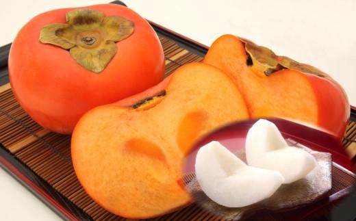20-238.富有柿と王秋梨のセット