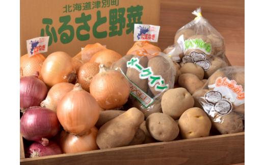 【E050-2】ヤナセ農園 つべつ野菜定期便(定期便)