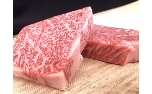 c_68 肉の大和屋 A5松阪牛ロース芯ステーキ2枚(計250g)