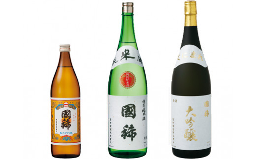 [I2-006]国稀3本セット(大吟醸・特別純米酒・国稀)