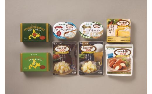 【Y08】よつ葉(チーズとバターの詰合せA)