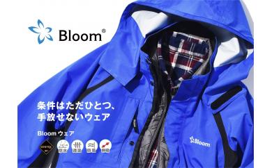 ゴアテックス採用の高機能フィールドウェアBloomジャケット【3カラー展開 サイズ:S~3L】
