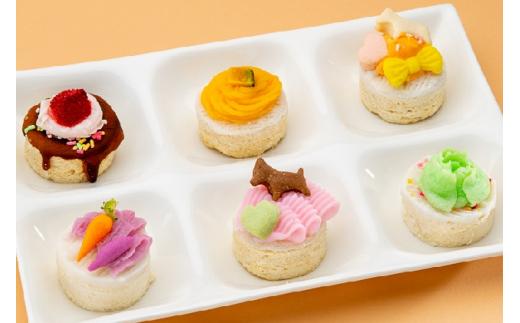 [№5887-1101]信州&八ヶ岳ミートケーキ ミニパーティーセット6種入(犬用)