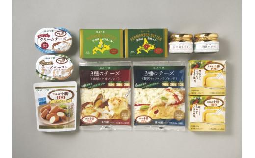 【Y09】よつ葉(チーズとバターの詰合せB)