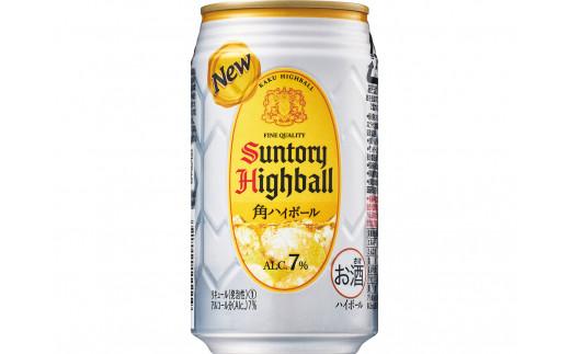 サントリー 角ハイボール缶 350ml(24本入)