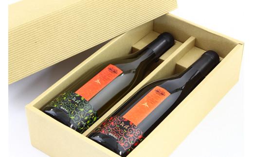 A-22【奥出雲葡萄園】杜のワイン赤・白 ギフトセット