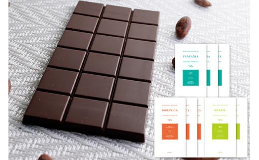 A-37IWAMI CRAFTS Chocolate 3種8枚セット