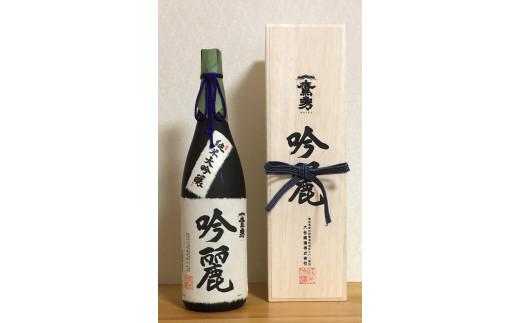 【新型コロナ対策】支援20-12 鷹勇 純米大吟醸 吟麗(斗瓶囲い)