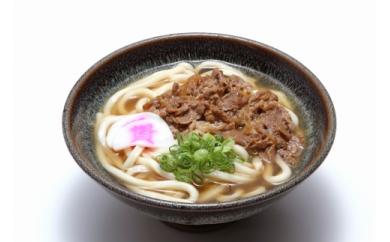 SK01-11  資さん名物肉うどん(5人前)