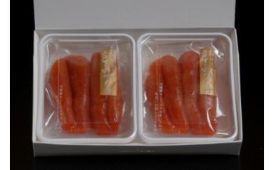 IK02-11 田舎庵 自家製柚子風味明太子 260g(北海道噴火湾産たらこ)