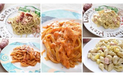 【6ヵ月定期便】 紅はるか使用 生パスタ5種(計10食分)&トマトソース5袋