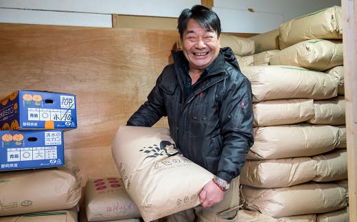 【先行予約/11月発送】精研さんちのお米 金色の風(玄米) 30kg