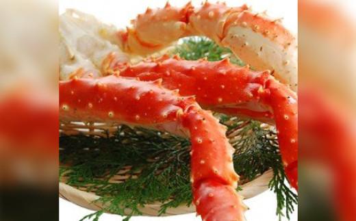 【22】ボイル たらば 蟹 5Lサイズ 約2.8kg (3肩)_NA11