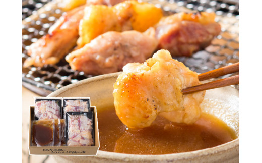比内地鶏焼き肉セット