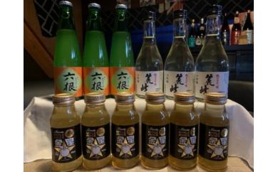 おしゃれな日本酒! 冷やして美味しい味わいセット 微発砲タイプ生酒3本+ 純米大吟醸3本とリンゴの「貴婦人」金星の 100%リンゴジュース 12本セット