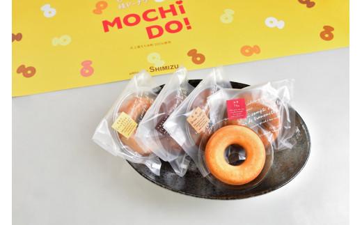 【アレルギー対応 パティシエ育成の支援】 もっちり焼きドーナツ5個入り1箱