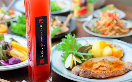 八代市 はちべえトマトの朱い醤油 200ml×3本セット トマト醤油