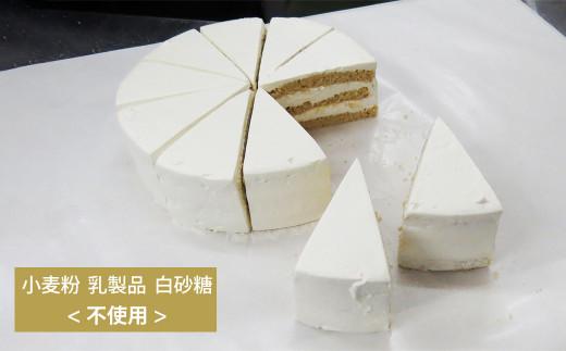 【小麦粉/乳製品/白砂糖不使用】 自分でお好みトッピング美的スイーツ 10カット済