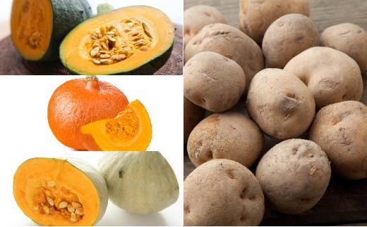 [№5539-0322]かぼちゃ3個(3品種)とじゃがいも(キタアカリ)少々 約13kg
