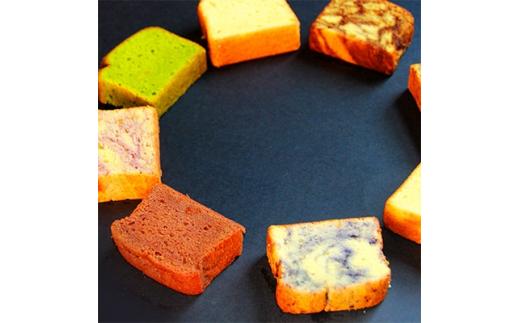超低糖・糖質1g以下しかもグルテンフリー8種のパウンドケーキ16個と飲みやすいハーブティーのセット【1051931】
