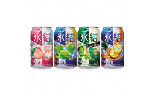 [№5565-0404]キリン氷結4種飲み比べセット(もも・シャルドネ・パイナップル・ウメ)350ml×24本(各6本)