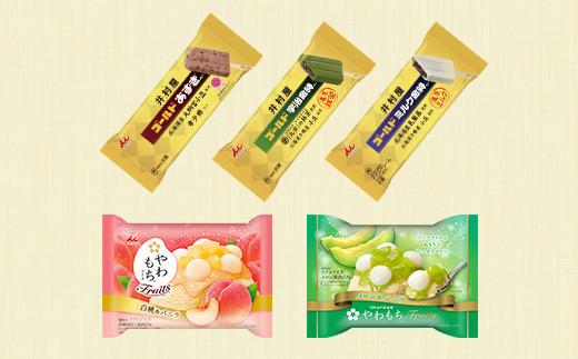 井村屋 やわもちアイス Fruits&ゴールドあずきバーアソートセット