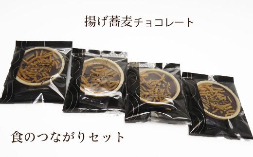 【定期便/6ヶ月】 ケーキ屋SHIMIZU 食のつながりセット