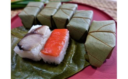 柿の葉寿司(鯖×10個+鮭×10個)