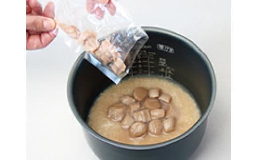 【ほたて飯の素】ごはんに混ぜて炊飯器で炊くだけで、本格ホタテ炊き込みご飯のできあがり!