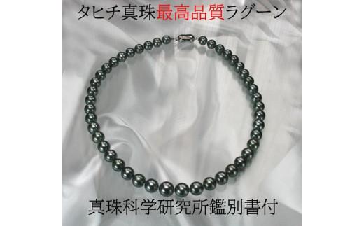 女性憧れの大珠約8.0〜10.5mm 厳選された真珠をお届けいたします