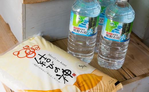 米と同じ地域の水を使うことで、より美味しく炊き上げることができます