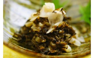 大原のしば漬と京漬物、ちりめん山椒詰合せ【12種】