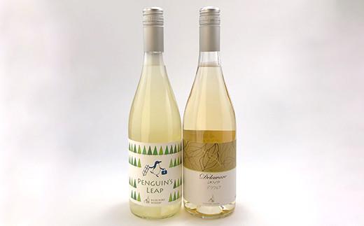 [№5657-2500]アメリカ系ブドウ白ワインペア -ナイアガラ&デラウェア 750ml×各1本-《楠わいなりー》
