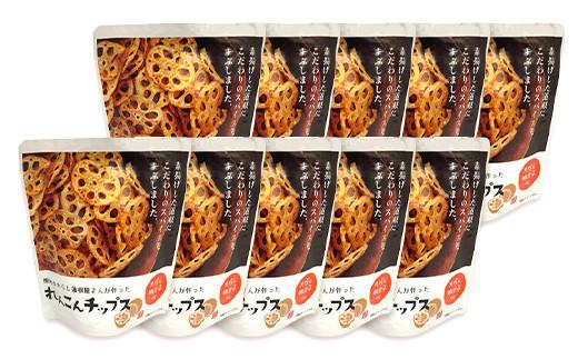 蓮根チップス(明太子味)10袋 れんこん 八代市 おつまみ